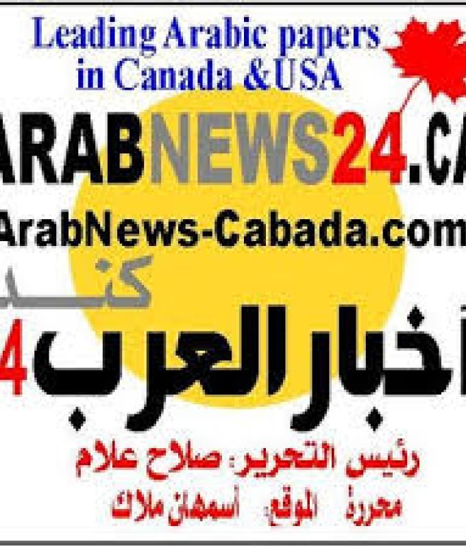 """نتنياهو يتعهد بمكافحة """"العنف والجريمة"""" في المجتمع العربي"""