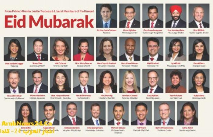 Eid Mubarak from Government of Canada
