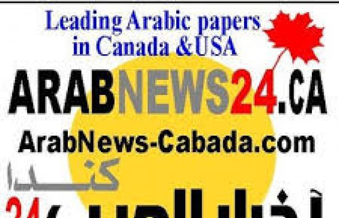 من صحف المهجر: أبلغت أونتاريو عن 841 حالة إصابة جديدة بـ COVID-19 ، وهي ثاني أعلى نسبة منذ بدء الوباء.