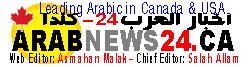 Arab News 24.cArabic Newspaper in Canada & USA / Leading A