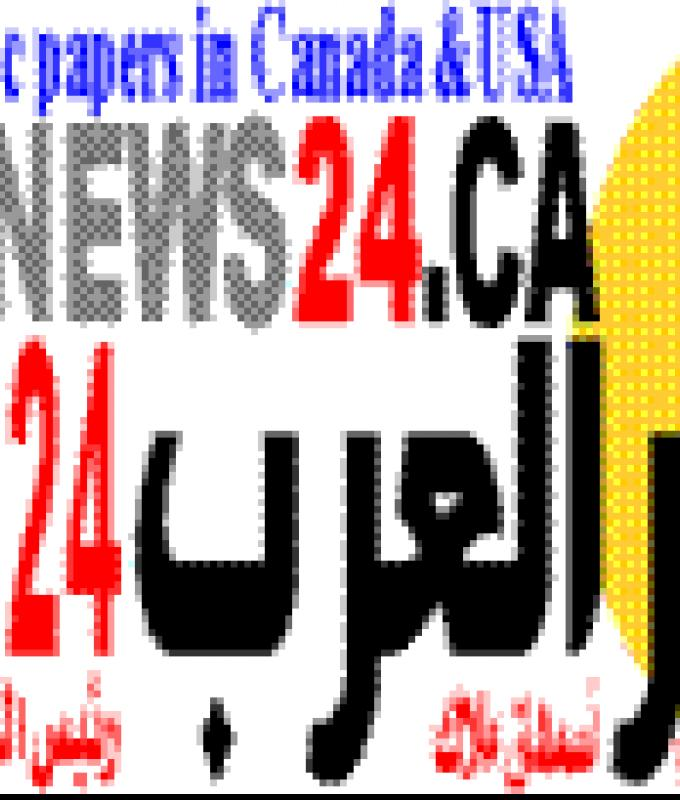 ArabNews24.ca Instant karma: Amateur league hockey player jumps on opponents, gets KNOCKED OUT COLD (VIDEO)
