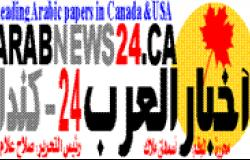 ArabNews24.ca FBI presumes Pensacola shooting an act of terrorism as probe continues