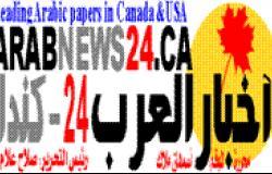 Coronavirus: What's happening in Canada and around the world on Saturday