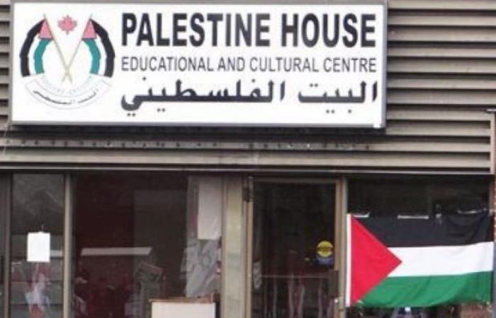 """مشاريع الإدارة الجديدة لـ""""البيت الفلسطيني"""" في تورونتو وتحدياتها"""