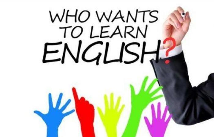 اخبارالعرب 24-كندا: الانجليزية من أجلك – تدريب على المحادثة باللغة الإنجليزية بشكل مبسط الخميس 11 يوليو 2019 04:37 صباحاً