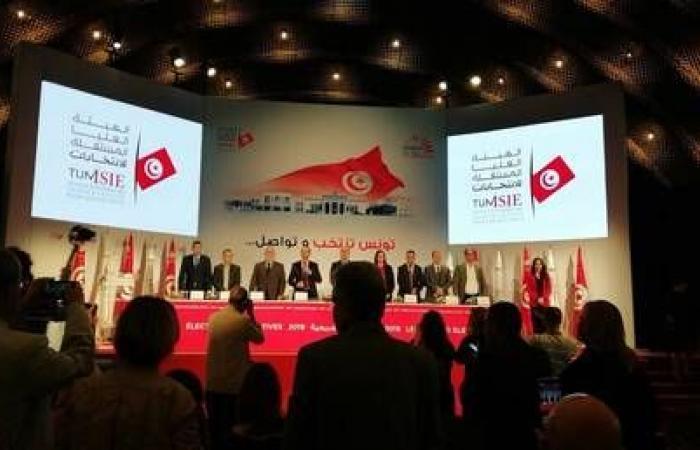 تونس.. مؤتمر صحفي للإعلان عن النتائج النهائية في الانتخابات البرلمانية
