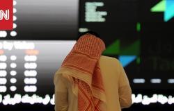 متابعة: سوق الأسهم السعودية تهبط 2% بأول ساعة تداولات بعد هجوم أرامكو