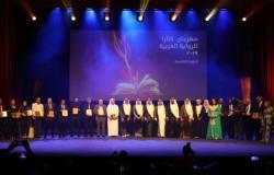 """حجي جابر يفوز بـ""""جائزة كتارا"""" للرواية العربية"""