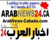 تعهدات وامانيات العام الجديد 2020 / افتتاحية بقلم: صلاح علام - تورنتو - كندا